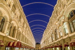 GUM Department store during Christmas Fair royalty free stock photo