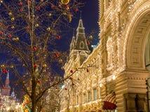 GUM Department store during Christmas Fair. Moscow, Russia - December 11, 2015: GUM Department store during Christmas Fair in Moscow stock images