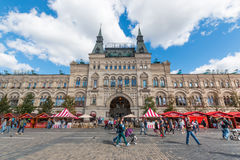 GUM department store, people on Red square in Moscow Royalty Free Stock Image