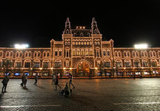 GUM department store on Red Square, Moscow by night Stock Photos