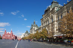 GUM Department Store on Red Square in Moscow Stock Photo