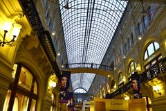 GUM. Famous Moscow shopping center in the evening Royalty Free Stock Images