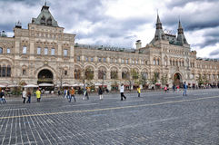 GUM Moscow. GUM Red Square, Moscow, Russia Royalty Free Stock Photos