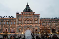GUM in Moscow, Russia. Stock Image