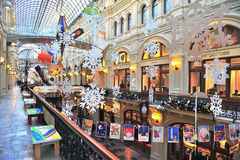 Gum shopping centre interior, Moscow Royalty Free Stock Photo