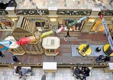 Gum shopping centre interior, Moscow Royalty Free Stock Photos