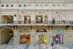 Gum Shopping centre in Moscow, Russia Royalty Free Stock Image