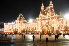 GUM, shopping mall and historic building on the Red Square in Moscow. Stock Photo