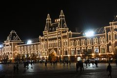 GUM, shopping mall and historic building on the Red Square in Moscow. Stock Photos