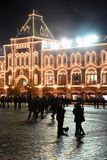 GUM, shopping mall and historic building on the Red Square in Moscow. Royalty Free Stock Photo