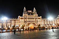 GUM, shopping mall and historic building on the Red Square in Moscow. Stock Image