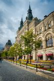 GUM shopping mall at Red Square in Moscow, Russia. stock images
