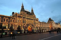 GUM state department store in Moscow, Russia. Royalty Free Stock Images