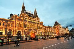 GUM state department store in Moscow, Russia. Royalty Free Stock Photos