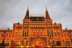 GUM state department store in Moscow, Russia. GUM on the Red Square in Moscow. UNESCO World Heritage Site. Color photo. GUM is a famous historic building and Stock Photos