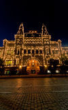 GUM, State Department Store, on Red Square Moscow, Russia. Royalty Free Stock Images
