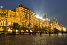 GUM (State Universal Shop) on Red square at night, Moscow Stock Images