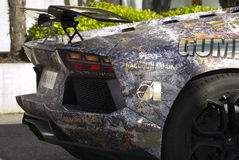 Gumball. A wrapped Gumball Rally Lamborghini 2013 Royalty Free Stock Images