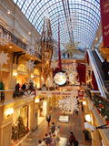 Gummi (Außenministerium-Speicher) verziert für Weihnachten und neues Jahr moskau Dezember 2013 Stockfotos