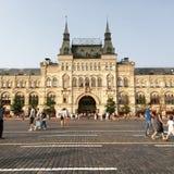 GUMMI auf Rotem Platz Stockfoto