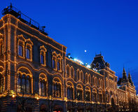 GUMMI des Roten Platzes nachts Stockfoto