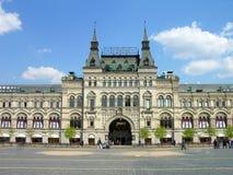 GUMMI-Kaufhaus, Moskau Lizenzfreies Stockfoto