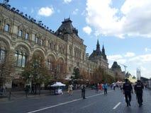 GUMMI röd fyrkant, Moskva, Ryssland Royaltyfria Foton