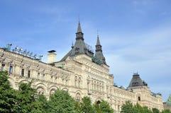 GUMMI-System in Moskau Lizenzfreies Stockbild