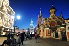 GUMMI und Moskau der Kreml nachts Farbfoto Lizenzfreies Stockbild