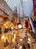 Gummi (utrikesdepartementetlager) dekorerade för jul och nytt år moscow December 2013 Arkivfoton