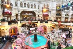 GUMMIEREN Sie, der Außenministerium-Speicher, ist ein berühmter Shop auf Rotem Platz Lizenzfreies Stockbild