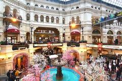 GUMMIEREN Sie, der Außenministerium-Speicher, ist ein berühmter Shop auf Rotem Platz Stockbild