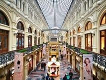 GUMMIEREN Sie, der Außenministerium-Speicher, ist ein berühmter Shop auf Rotem Platz Stockfotografie