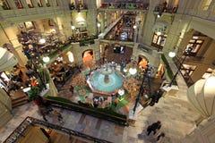 GUMMIEREN Sie Kaufhaus zu Ehren des 120. Jahrestages des tradin Stockfoto