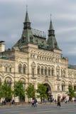 Gummiköpcentrum på den röda fyrkanten, Moskva, Ryssland fotografering för bildbyråer