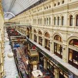 GUMMIkaufhaus in Moskau Lizenzfreies Stockfoto