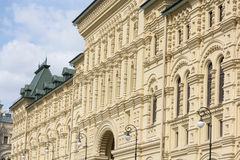 GUMMIvaruhus, röd fyrkant, Moskva Royaltyfri Bild