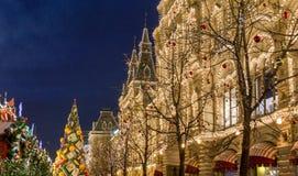 GUMMIvaruhus under ganska jul Arkivbild