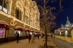 GUMMIvaruhus under ganska jul Royaltyfria Foton