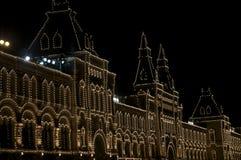 gumowy Moscow noc czerwieni sklepu kwadrat Zdjęcie Stock