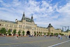 GUMOWY stan cechy ogólnej sklep na placu czerwonym moscow Rosji Obrazy Royalty Free