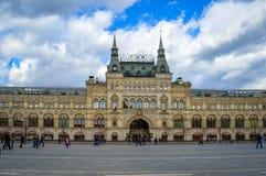 GUMOWY wydziałowy sklep w Moskwa Obraz Royalty Free