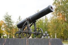 Gun on pedestal in Petrozavodsk, Russia Stock Photos