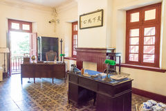 GUNAGDONG,中国- 2015年11月29日:备忘录的孙中山的办公室 免版税库存图片