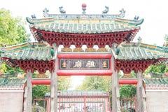 GUNAGDONG,中国- 2015年11月28日:夫斯汉祖先寺庙(Zumiao T 库存照片