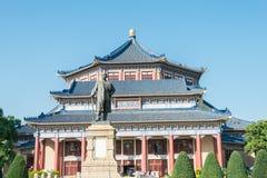 GUNAGDONG, CHINA - 26 de novembro de 2015: Dr. Estátua de Sun Yat-sen no Dr. SU Imagem de Stock