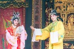 GUNAGDONG, CHINA - Nov 28 2015: Chinese opera at Foshan Ancestra Stock Photography