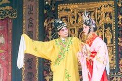 GUNAGDONG, CHINA - Nov 28 2015: Chinese opera at Foshan Ancestra Stock Images