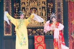 GUNAGDONG, CHINA - Nov 28 2015: Chinese opera at Foshan Ancestra. L Temple(Zumiao Temple). a famous historic site in Foshan, Guangdong, China Royalty Free Stock Images