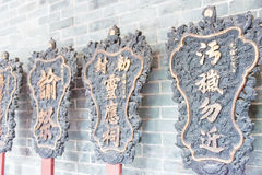 GUNAGDONG, CHINA - Nov 28 2015: Foshan Ancestral Temple(Zumiao T Stock Image